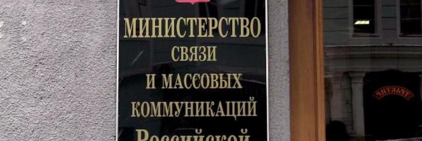 Разрешение устройств с eSIM в России не за горами