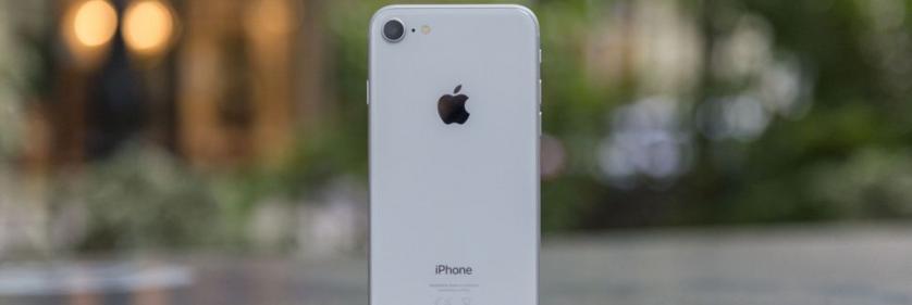 Дата выпуска iPhone 9, цены и новости
