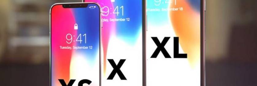 iPhone XS новое наименование iPhone 9