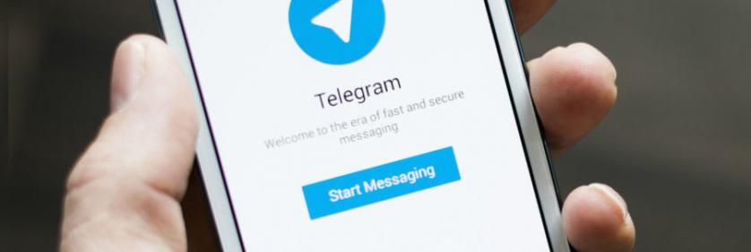Перспективы сохранить приложение Telegram на iPhone после удаления приложения из App Store