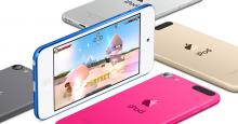 iPod Touch 2019 мираж на горизонте или реальность